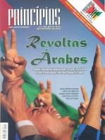 Revista Princípios n° 112 + DVD - ROM histórico com a coleção completa da edição 01 à 112 da revista.