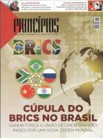Cúpula do BRICS no Brasil GANHA FORÇA A UNIÃO DE CINCO GRANDES PAÍSES POR UMA NOVA ORDEM MUNDIAL